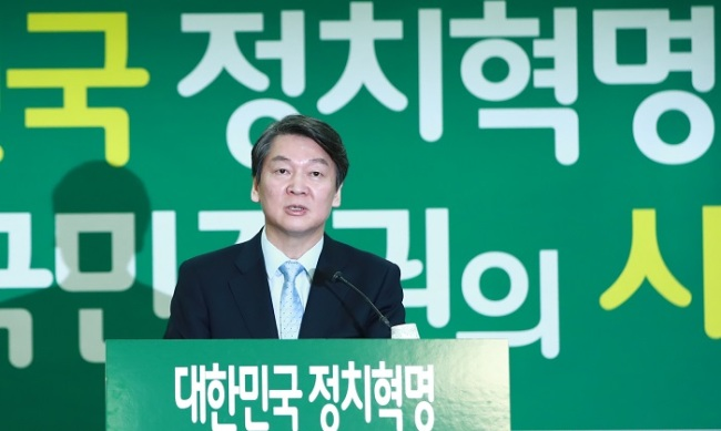 Presidential hopeful Rep. Ahn Cheol-soo from the People's Party announces the pledges at the National Assembly in Seoul on Monday. (Yonhap)