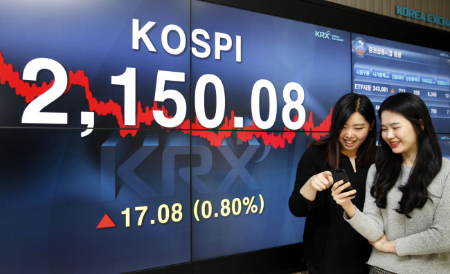 South Korea's benchmark Kospi closed up 0.80 percent to a 23-month high of 2,150.08 points on Thursday. (KRX)