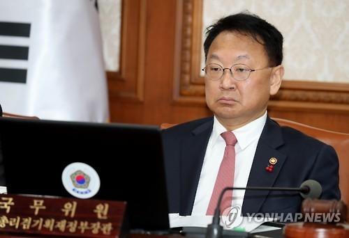 Finance Minister Yoo Il-ho (Yonhap)