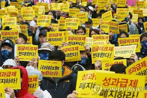 In this file photo taken on Nov. 14, 2015, public servants protest against the introduction of the wage peak system in public companies during a rally held in central Seoul. (Yonhap)