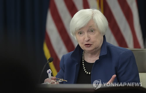 U.S. Fed Chair Janet Yellen speaks during a news conference in Washington on March 15, 2017, after a rate hike. (AP-Yonhap)