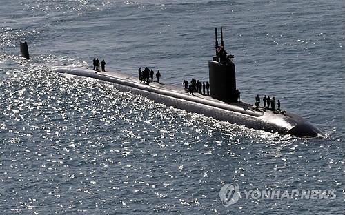USS Columbus, a US nuclear-powered submarine (Yonhap)