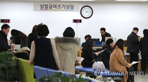 An employment and labor office in Seoul is packed with people receiving advice on unemployment benefits on Feb. 15, 2017. (Yonhap)