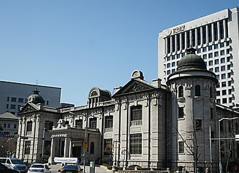 The Bank of Korea's building (Yonhap)