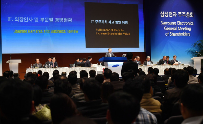 Samsung Electronics Vice Chairman Kwon Oh-hyun speaks during the company's shareholder meeting at its Seocho office in southern Seoul, Friday. (Yonhap)