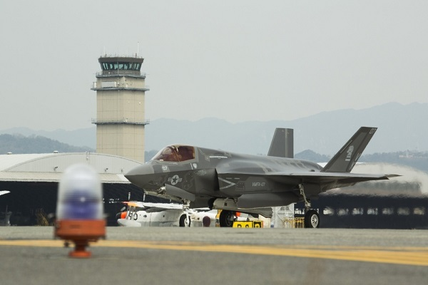 The US Marine Corps F-35 Lightning II aircraft in a photo provided by the US Forces Korea. (Yonhap)