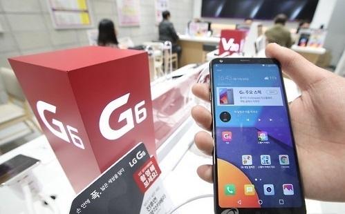 LG Electronics Inc.'s G6 smartphone (Yonhap)