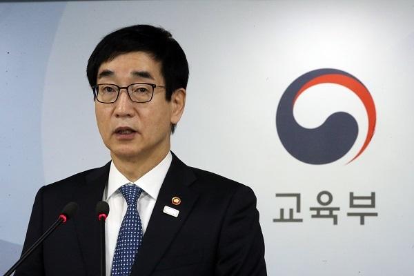 Korea's deputy prime minister to visit Kazakhstan, Uzbekistan this week
