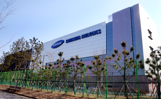 Samsung BioLogics' head office in Songdo, Incheon, houses two production facilities, with a third currently under construction. (Park Hyun-koo/The Korea Herald)