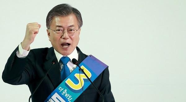 Moon Jae-in of the Democratic Party of Korea (Yonhap)