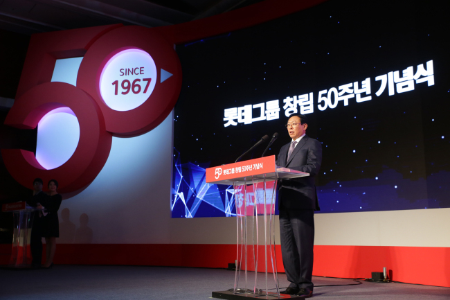 Chairman Shin Dong-bin speaks at a ceremoy celebrating Lotte Group's 50th anniversary Monday. (Lotte Group)