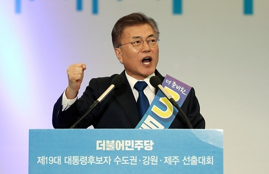 Moon Jae-in from the Democratic Party of Korea (Yonhap)