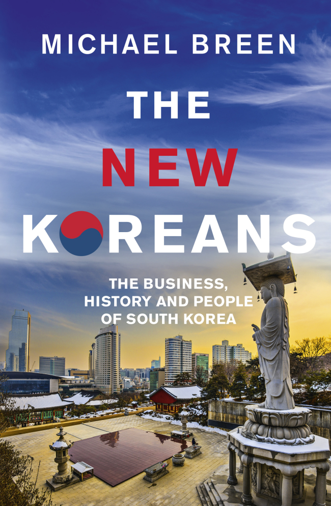 """The cover of Michael Breen's """"The New Koreans"""""""