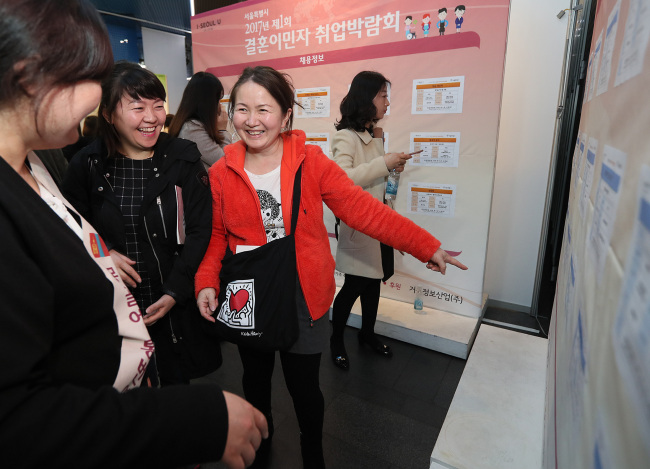 Mongolian job seekers listen to an introduction to job opportunities at the Marriage Migrants Employment Exhibition in Seoul City Hall on Friday. (Yonhap)