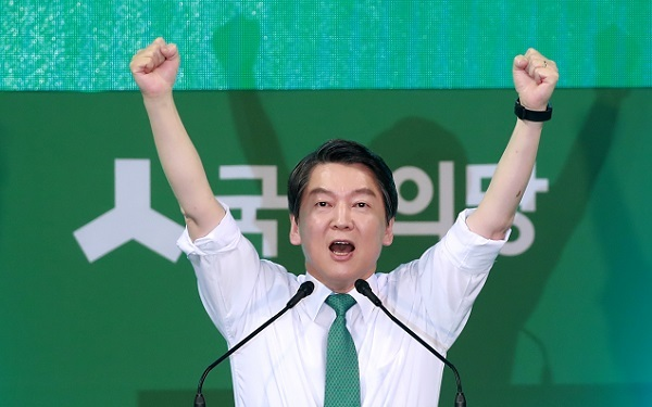 Rep. Ahn Cheol-soo of the People's Party (Yonhap)