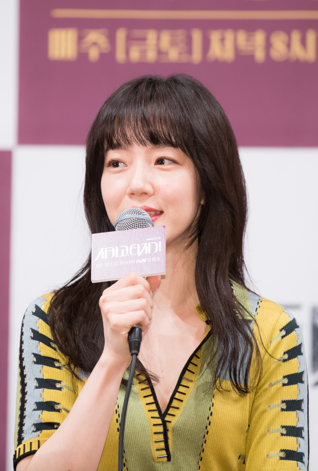 Lim Soo-jung speaks to reporters at a press conference at the Imperial Hotel Seoul in southeastern Seoul on Wednesday. (tvN)