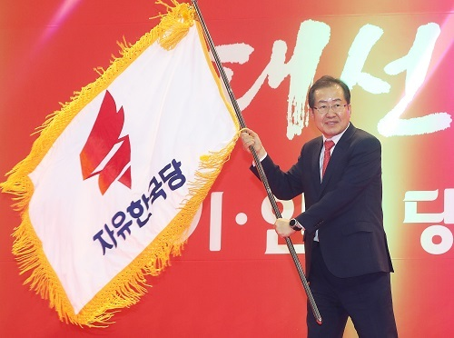 Rep. Hong Joon-pyo of the conservative Liberty Korea Party (Yonhap)