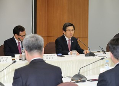 Acting President Hwang Kyo-ahn (2nd from left) speaks at a meeting on household debt in Seoul on April 12, 2017. (Yonhap)