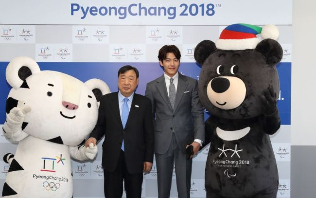 Plans unveiled for PyeongChang 2018 Olympic Torch Relay