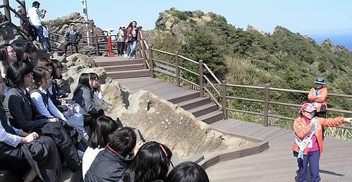 (Jeju World Natural Heritage Management Division)