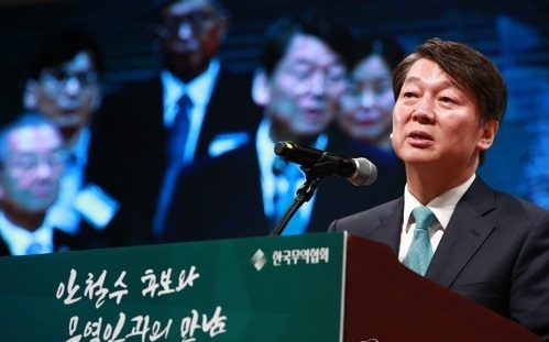 Ahn Cheol-soo, presidential nominee of the People's Party, speaks to trade industry representatives at the Convention and Exhibition Center in southern Seoul on April 14, 2017. (Yonhap)