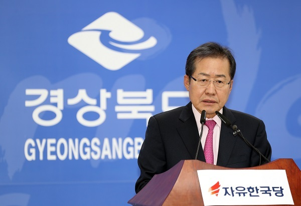 Hong Joon-pyo, the presidential nominee of the Liberty Korea Party (Yonhap)