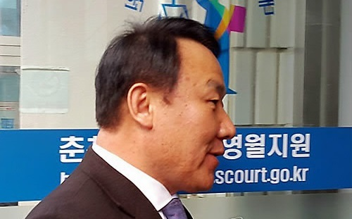 Rep. Yeom Dong-yeol of the conservative Liberty Korea Party. (Yonhap)