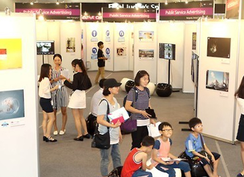 Ad Stars, an annual exhibition for advertisers, is under way in the southeastern port city of Busan, on Aug. 25, 2016. (Yonhap file photo)