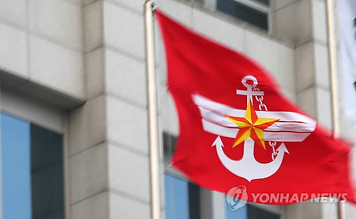 The flag of South Korea's Ministry of National Defense in a file photo. (Yonhap)