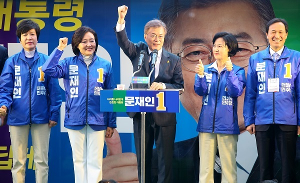 Moon Jae-in (center), the presidential candidate of the liberal Democratic Party, rallies support in the upcoming presidential election while staging a campaign event in downtown Seoul on April 17, 2017. (Yonhap)