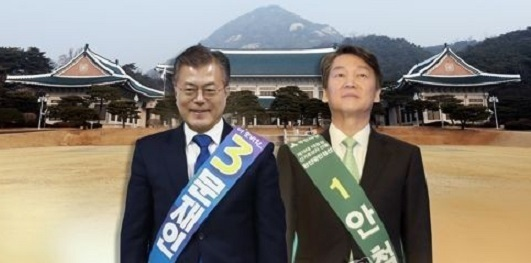 This image, provided by Yonhap News TV, shows Moon Jae-in (L) and Ahn Cheol-soo, the presidential candidates of the liberal Democratic Party and the center-left People's Party, respectively. (Yonhap)