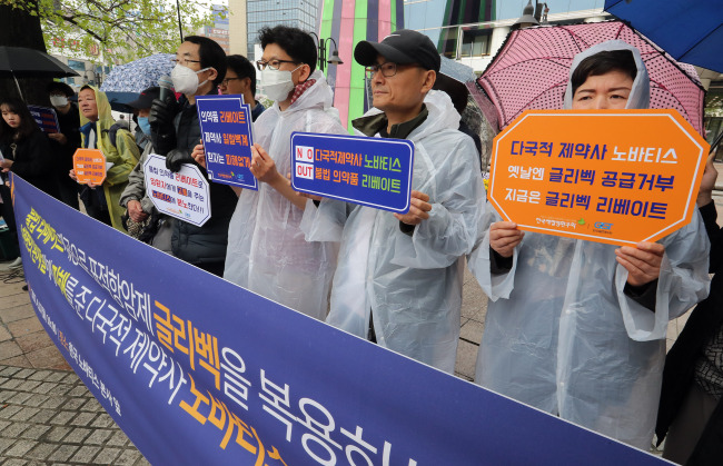 NOVARTIS UNDER FIRE IN KOREA — South Korean civic groups representing local patients with leukemia and gastrointestinal stromal tumors hold a rally criticizing Novartis for allegedly inflicting damage to patients in a protest held in front of the Novartis Korea headquarters in Seoul, Monday. Korea's Health Ministry is slated to suspend insurance coverage for 18 drugs sold by Novartis here as punishment for the Swiss drugmaker which was found to have provided bribes worth 2.6 billion won ($2.28 million) to local doctors from 2011 to 2016 to boost sales. (Yonhap)