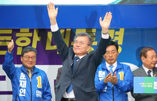 Moon Jae-in, the presidential candidate of the liberal Democratic Party (Yonhap)