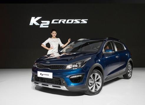 Kia's K2 Cross SUV (Kia Motors)