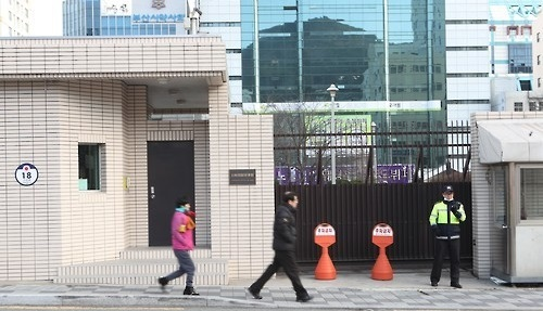 This file photo, dated Jan. 6, 2017, shows the main gate of the Japanese Consulate in the southern South Korean port city of Busan. (Yonhap)