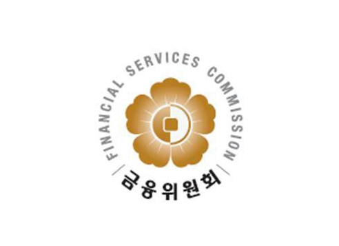 (The Financial Services Commission)