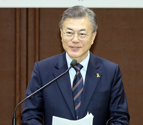 Moon Jae-in, a former leader of the liberal Democratic Party (Yonhap)