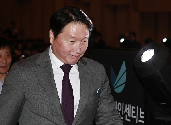SK Group Chairman Chey Tae-won (Yonhap)