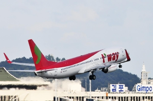 An undated file photo of a South Korean budget carrier T'way Air passenger jet. (T'way Air)
