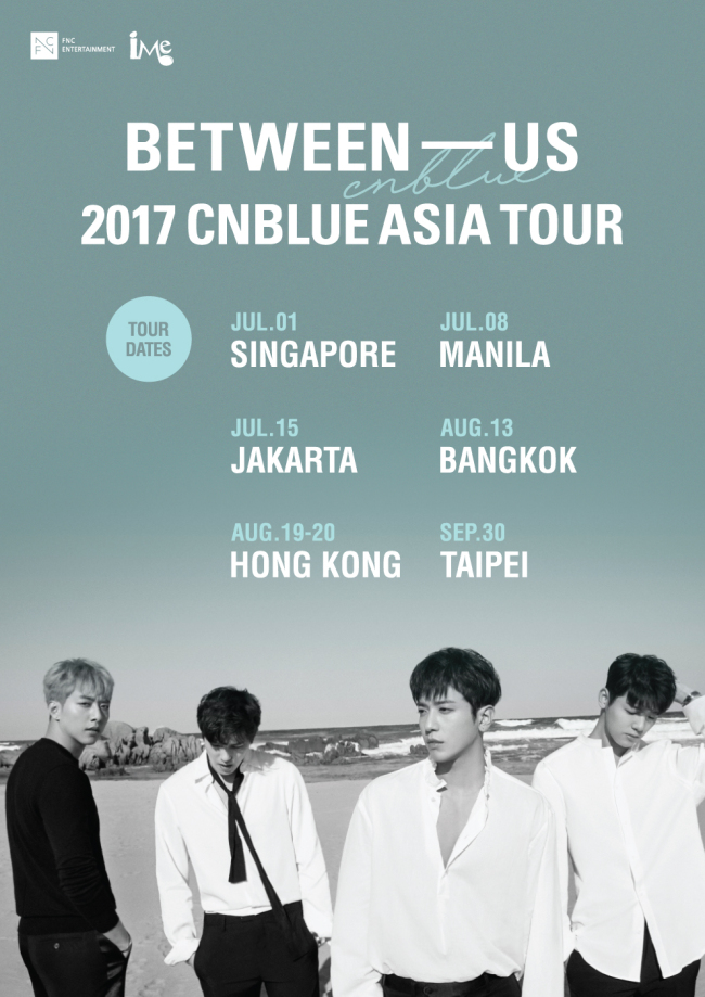 K-pop boy band CNBLUE's '2017 CNBLUE Live Between Us' tour poster (FNC Entertainment)