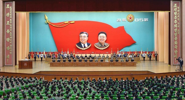 This image captured from footage of North Korea's state-run TV station on April 24, 2017, shows a meeting attended by key party and military officials held on the eve of the 85th founding anniversary of the Korean People's Army. (For Use Only in the Republic of Korea. No Redistribution) (Yonhap)