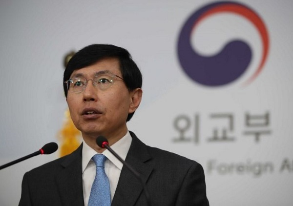 S. Korea condemns Japan's repeated territorial claims to rocky islets