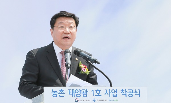 Minister of Trade, Industry and Energy Joo Hyung-hwan speaks at an event in Cheongju on April 25, 2017. (Ministry of Trade, Industry and Energy)