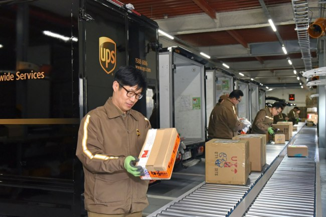 UPS to acquire Logen to expand in Korean market