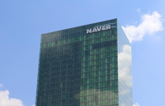 The Naver headquarters in Pangyo, Gyeonggi Province (Naver)