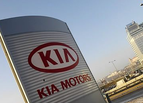 Kia invests $1 billion to build cars in India