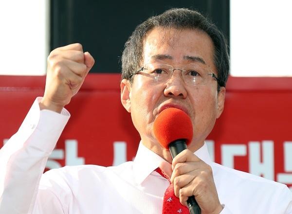 South Korean presidential candidate Hong Joon-pyo of the conservative Liberty Korea Party (Yonhap)