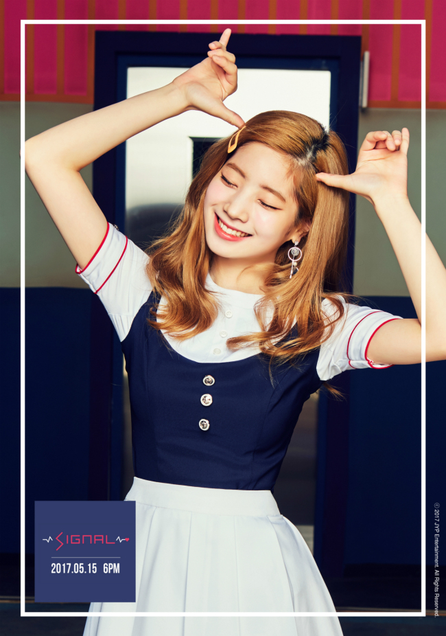 """A teaser image of Dahyun for Twice's upcoming EP """"Signal"""" (JYP Entertainment)"""
