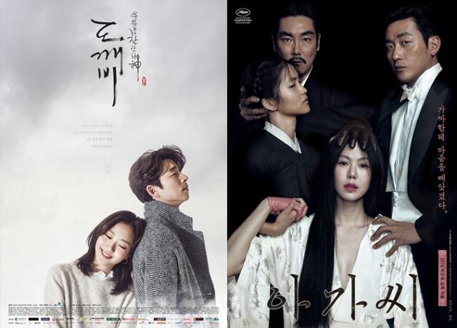 (tvN/ CJ E&M)