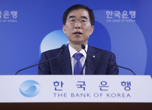 S.Korea's foreign reserves hit seven-month high
